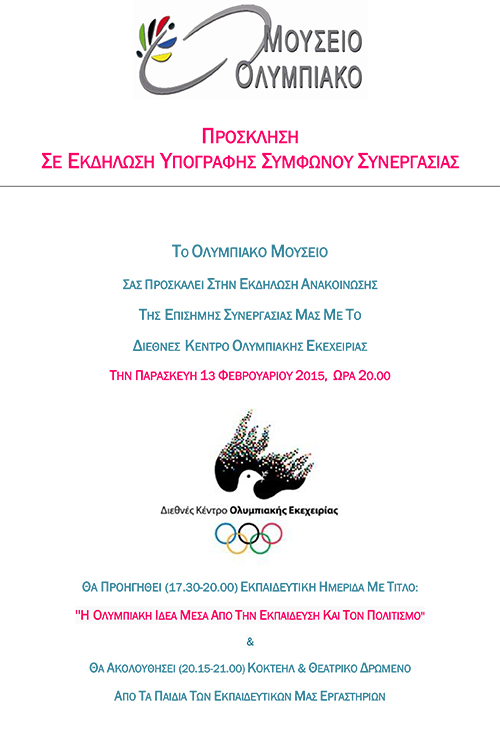 2015_invitation_mou_olympic_truce-1.jpg