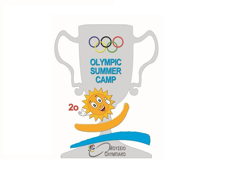 "2ο ""Olympic Summer Camp"""