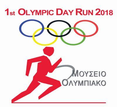 1st OLYMPIC DAY RUN & 1st FAMILY RUN!