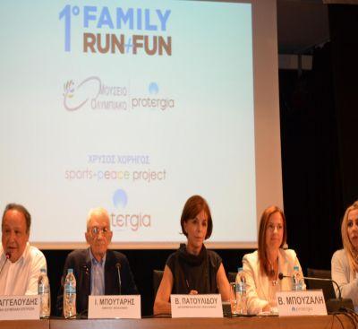 """FAMILY RUN+FUN"" ΚΑΙ ""FAMILY OLYMPICS"""