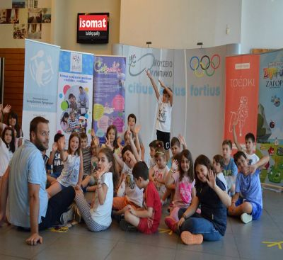 ΛΗΞΗ OLYMPIC SUMMER CAMP!