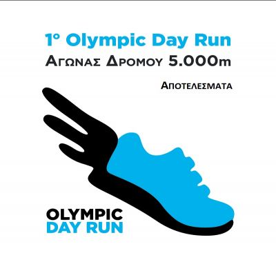1st Olympic Day Run!