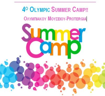 4 OLYMPIC SUMMER CAMP!!