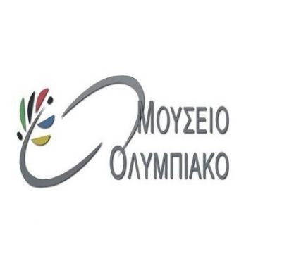 ΕΡΓΑΣΙΕΣ ΣΥΝΤΗΡΗΣΗΣ ΣΤΟ ΟΛΥΜΠΙΑΚΟ ΜΟΥΣΕΙΟ