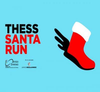 Thess Santa Run?...