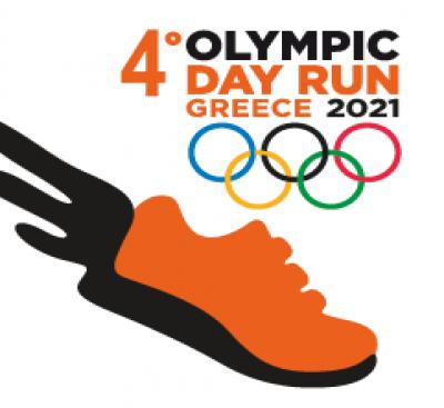 """Απολογισμός """"Olympic Day Run"""" Greece 2021"""